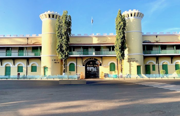 Corbyns Cove Beach and Cellular Jail Show Sightseeing